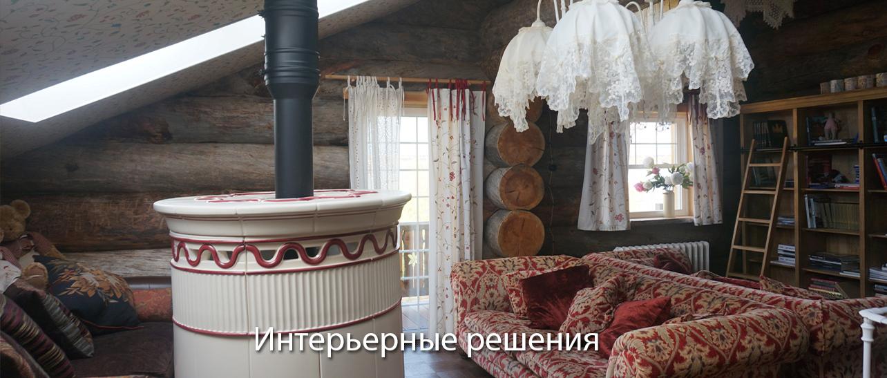 interior_n5