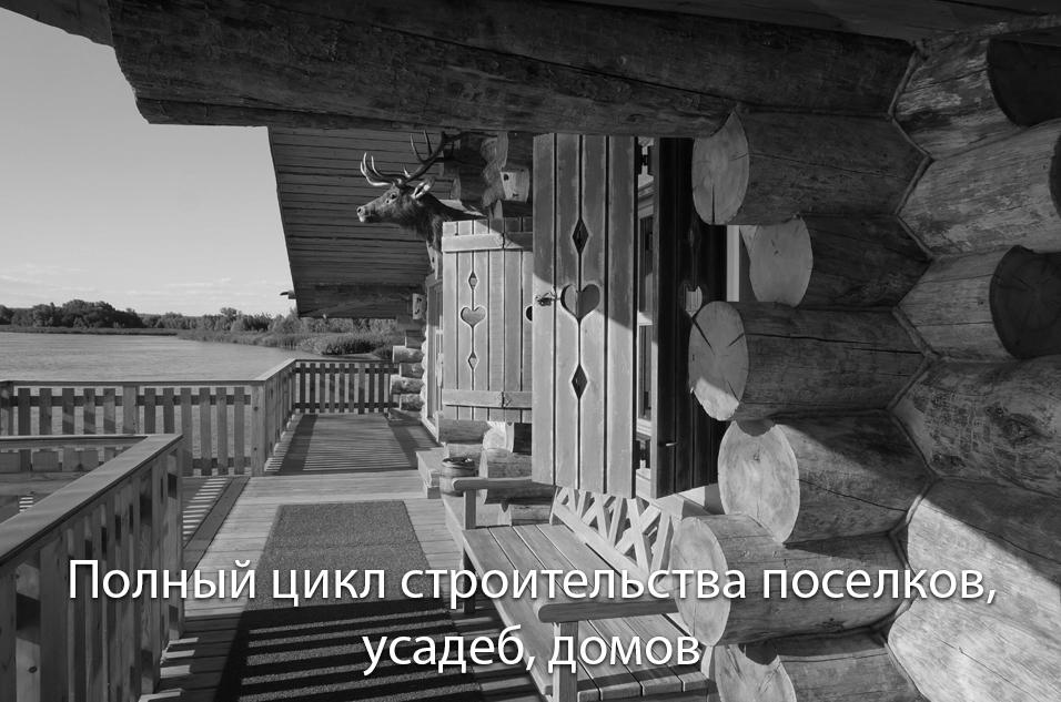 stroitelstvo-2